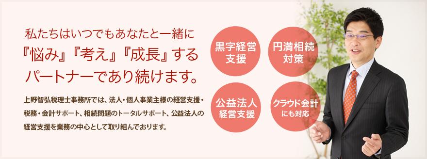 相続税申告108,000円から 京都・滋賀の税理士